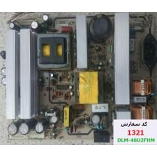 POWER BOARD DLM-46U2FHM