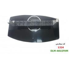 STAND DLM-46U2FHM