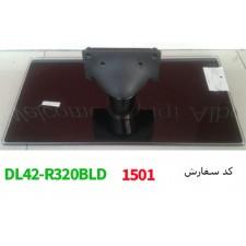 STAND DL-42R320DLB