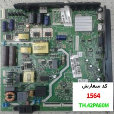 MAIN BOARD DLE-43H2200-DPB
