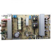 POWERBOARD HITACHI L42X01AV