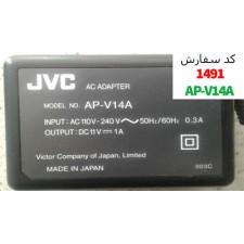 ADAPTOR AP-A14V