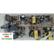 POWER BOARD XV-THG60