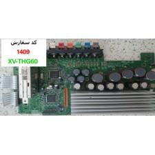 MAIN BOARD XV-THG60