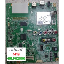 MAIN BOARD 49LF62000
