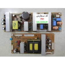 POWERBOARD LG 32LG60UR