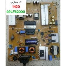 POWER BOARD 49LF6200
