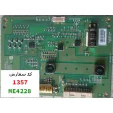 INVERTER BOARD ME-4228
