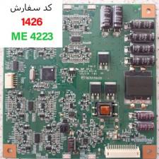 INVERTER BOARD ME4223