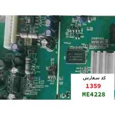 MAIN BOARD ME4228