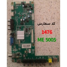 MAIN BOARD ME-5005