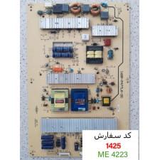 POWER BOARD ME4223