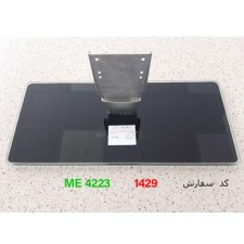 STAND ME-4223