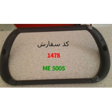 STAND ME-5005