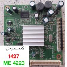 SUB TFT BOARD ME-4223