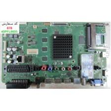 MAIN BOARD 40PFL8605