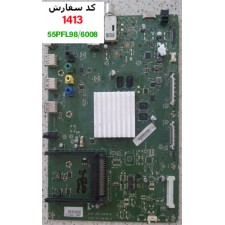 MAIN BOARD 55PFL600898