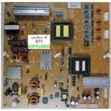 POWER BOARD 40PFL8605