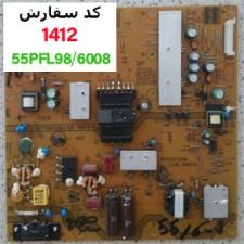 POWER BOARD 55PFL600898