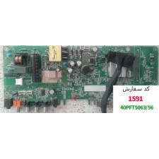 MAIN BOARD 40PFT5063/56