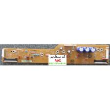 BUFFER  BOARD PS51E4950B1M