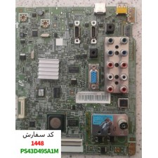 MAIN BOARD PS43D495A1M