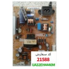POWER BOARD UA32EH4440M