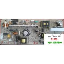 POWER BOARD KLV-32BX300
