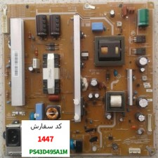 POWER BOARD PS43D495A1M