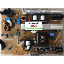 POWER BOARD PS43E4850A1M