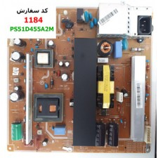 POWER BOARD PS51D455A2M