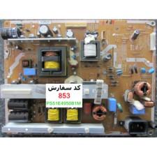 POWER BOARD PS51E4950B1M