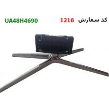 STAND UA48H6490