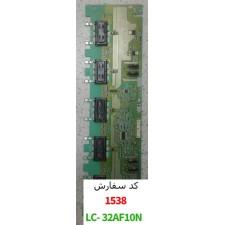 INVERTER BOARD LC-32AF10N