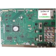 POWER BOARD DLD42X2MT88N