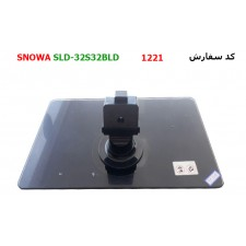 STAND SLD-32S32BLD