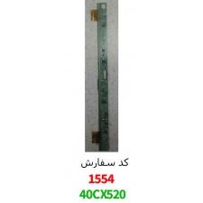 ADDRESS BOARD 40CX520