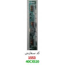 INVERTER BOARD 40CX520