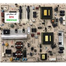 POWER BOARD 40EX520