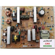 POWER BOARD 40S400A