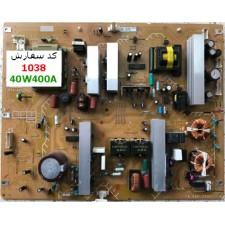 POWER BOARD 40W400A