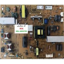 POWER BOARD KDL40HX750