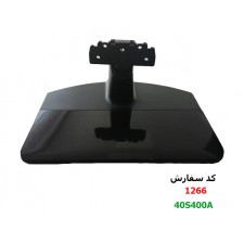 STAND 40S400A
