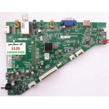 MAIN BOARD LED40F3500