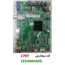 MAIN BOARD LED48S4690