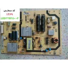 POWER BOARD LED42B2500F