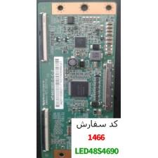 TFT BOARD LED48S4690