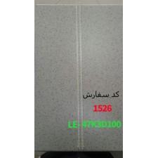 BACKLIGHT LE-47K3D100