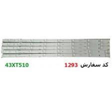 BACKLIGHT 43XT510
