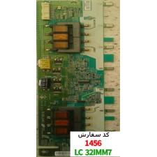 INVERTER BOARD LC-32IMM7
